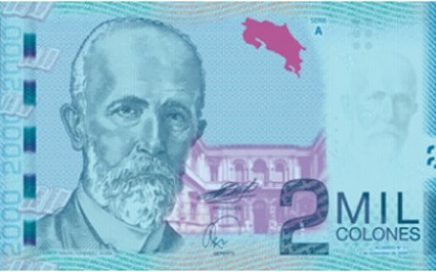 Costarrican Banknotes are Beautiful 5
