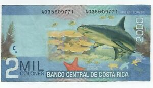 Costarrican Banknotes are Beautiful