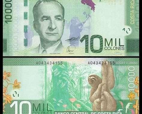 Costa Rica´s wunderschöne Banknoten - der 10000 Colones-Schein 4