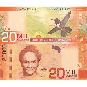 Costa Rican Banknotes are so beautiful – the 20.000 Colones Bill